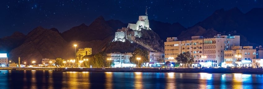 An old fort raising above the Muscat city