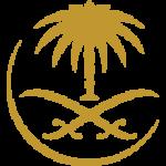 Saudia Airlines